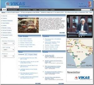 Project Vikas